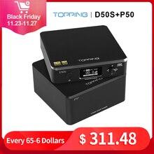 ציפוי D50s Bluetooth DAC + ציפוי P50 ליניארי אספקת חשמל