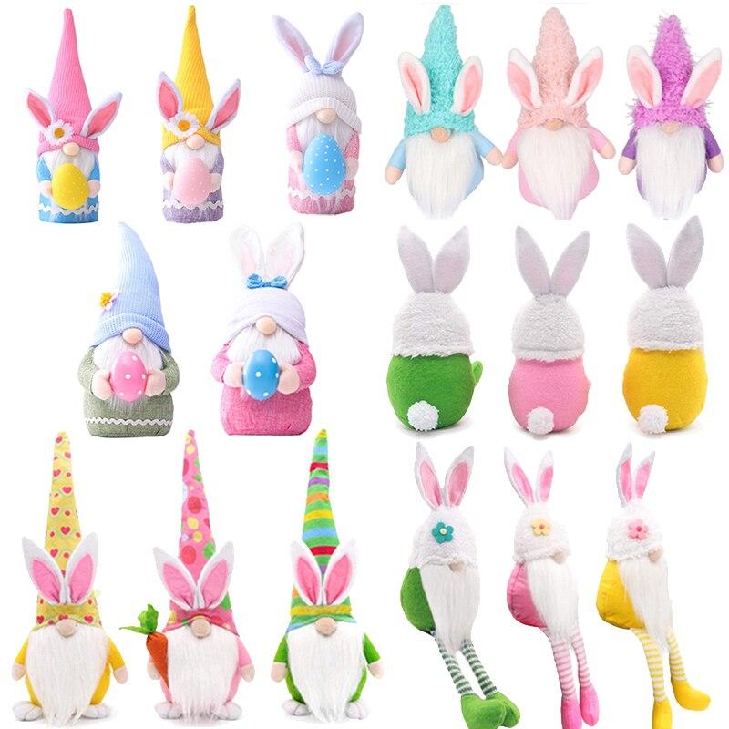 Пасхальный кролик Gnome безликая кукла счастливое пасхальное украшение для дома пасхальные яйца кролик украшение пасхальные вечерние украше...