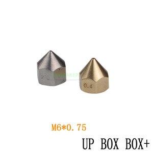 2pcs replacement brass nozzle