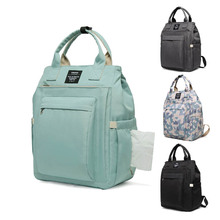 цены на Diaper bag Backpack Lightweight Mummy bag Maternity  Travel bag Multiple  Fashion Casual Bags Nursing Bag Unisex  Babytree Heine в интернет-магазинах