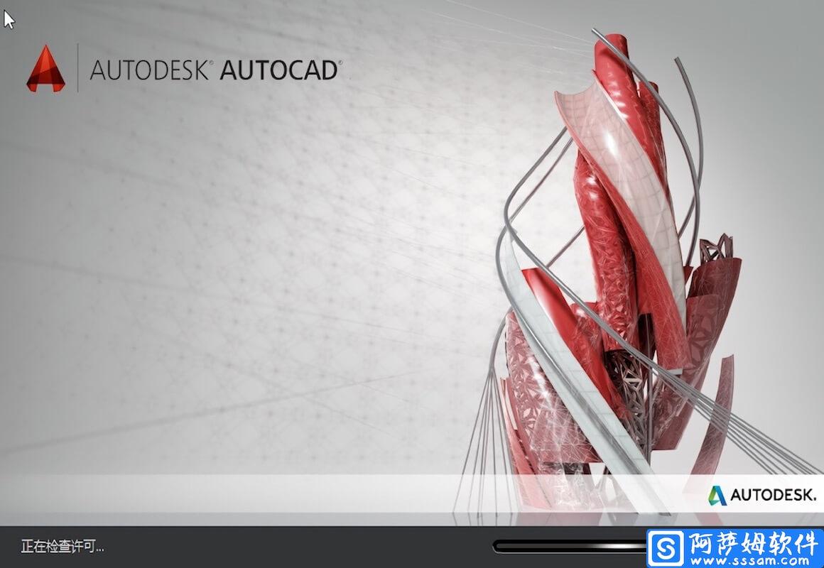 AutoCAD 2013 - 2019 简体中文正式版及注册机