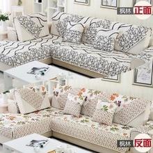 European style sofa cushion, double-sided fabric four seasons anti-slip cushion cover full towel