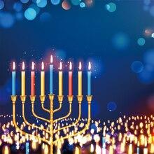 Laeacco ebraico hanuksha Chanukah candela luce blu Bokeh foto sfondo fondali fotografia per la decorazione del partito del Festival
