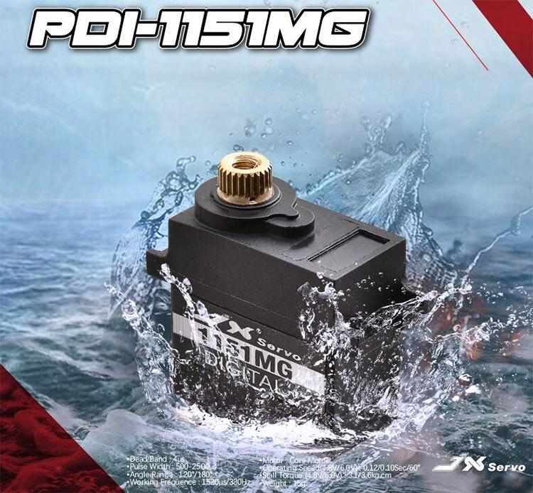 PDI-1151MG 3.6KG Mini Coreless Waterproof 120° Digital Servo For RC Models