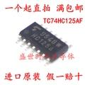 5/шт новый оригинальный Tc1280 125af Sop-14 патч Hc125a Logic IC