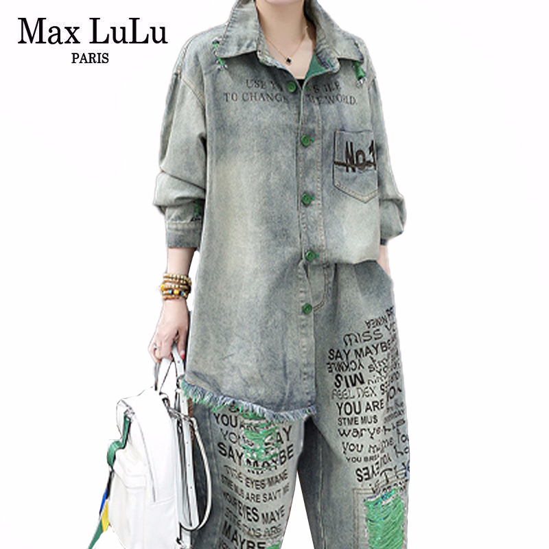 Max LuLu 2020 Spring Korean Fashion Brand Ladies Printed 2 Pieces Sets Womens Ripped Loose Vintage Suits Casual  Tops And Pants