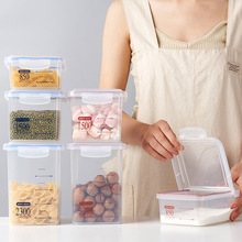 3 Pieces Food Storage Containers Airtight Jars Value Set Kitchen Container Plastic Keeper 850ml 1500ml 2300ml