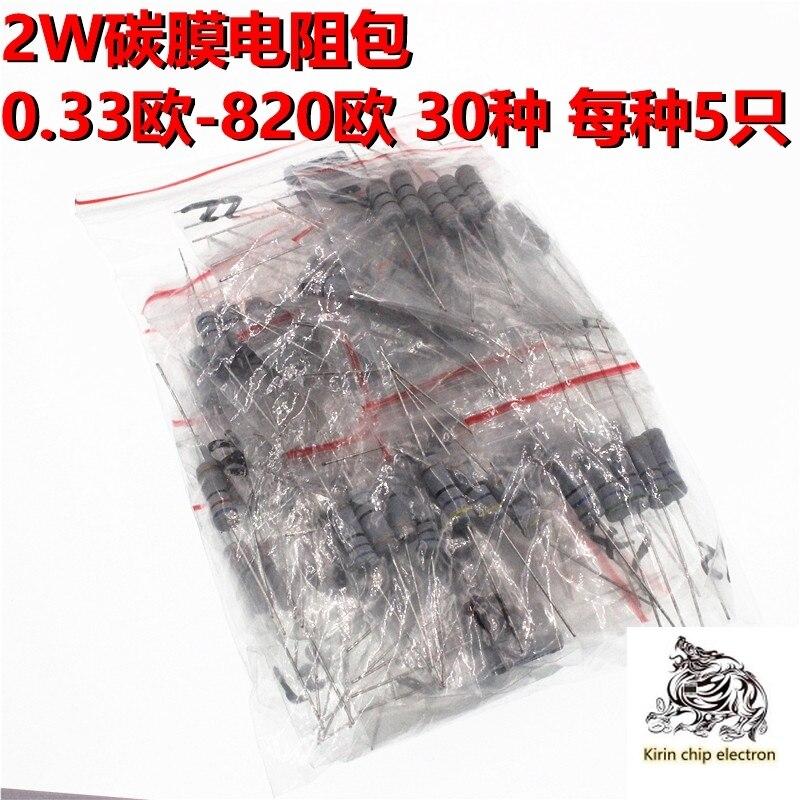 1 шт./лот посылка элемента 2 Вт углеродная пленка резистор посылка 0,33 евро-820 евро 30 видов 5 каждый