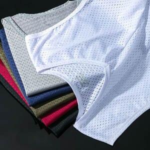 Underwear Shirts Tank-Tops Singlets Mesh Ice-Silk Wrestling Fitness Transparent Male