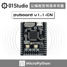 Pyboard V1.1-CN: MicroPython Programming / STM32 / Microcontroller Embedded Experimental Development Board alex gonzález embedded linux development using yocto project cookbook