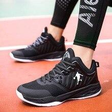 Мужская баскетбольная обувь с сеткой 1 кроссовки высокого качества 11 Баскетбольная обувь для мальчиков детская обувь