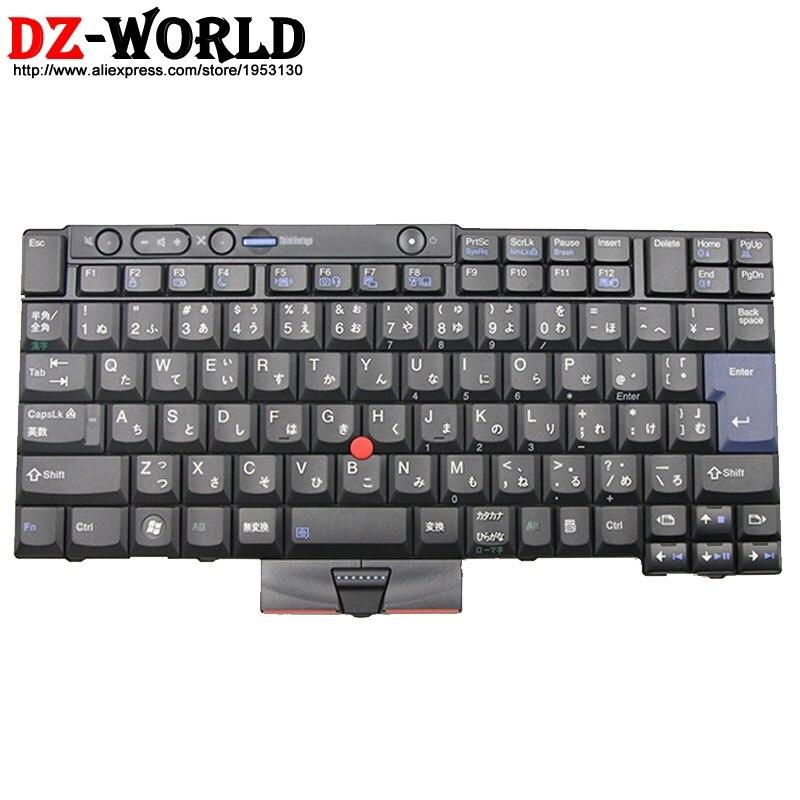 Yeni orijinal JP japonya klavye Lenovo Thinkpad T400S T410S T420S T410 T420 T510 T520 W510 W520 X220 X220i Tablet dizüstü bilgisayar