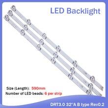 59см*2 см светодиодная подсветка 6 ламп для ЛГ иннотек ДРТ 3.0 32_A/Б 6916l-1974A 1975A 1981A lv320DUE 32LF5800 Сун Вэй 55VO E74739