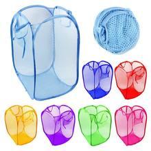 Цветная цилиндрическая корзина для белья складная дышащая моющаяся