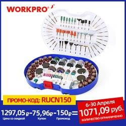 WORKPRO 276PC outil rotatif accessoires pour Dremel Mini jeu de forets outils abrasifs meulage ponçage polissage outils de coupe Kits