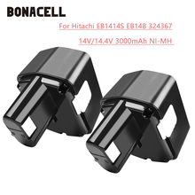 Bonacell Rechargeable For Hitachi 14V/14.4V Battery 3000mAh NI-MH EB1414S EB14B EB1412S 324367 EB14S DS14DL DV14DL CJ14DL L50