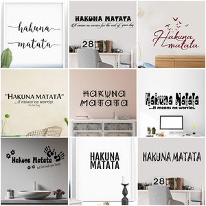 Hakuna Matata Vinyl Wall Stickers Don't Worry Quote Decal Art Mural Home Decor Living Room Lion King Stickers Gift
