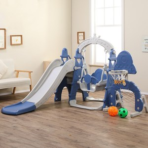 Children 5 In 1 Plastic Slide Swing Basketball Stand Combination Kids Indoor Playground Family Multi-Functional Baby Sport Toys