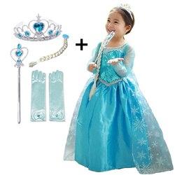 Платья для девочек, платья для девочек, платье Эльзы, карнавальное платье принцессы Анны Эльзы, вечерние платья, детская одежда, костюмы Сне...