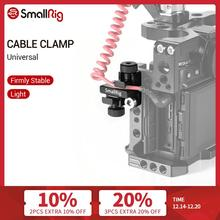 "SmallRig Universal Cable Clamp With A 1/4"" 20 Screw For Cables Diameter from 2 7mm To Mount On DSLR Camera/Monitor Cage   2333"