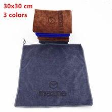 30*30 см Автомобильная наклейка моющаяся микрофибра полотенце для чистки автомобиля для Mazda Axela 2 3 5 6 CX-3 CX-5 CX-7 CX-9 Стайлинг автомобиля