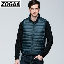 ZOGAA 2019 NEW Winter Men Duck Down Vest Male Ultra Light Loose Waistcoat Sleeveless Jacket XS-3XL
