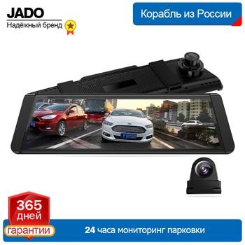 JADO T650C  Dash cam Stream RearView Mirror Car Dvr Camera FHD 1080P video recorder night vision jado d800s x5 car dvr stream rearview mirror camera ldws gps track 10 ips touch screen full hd 1080p car dvrs recorder dash cam