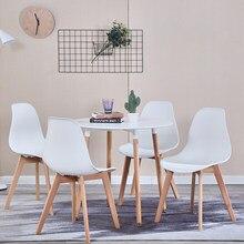Lot de 4 chaises de salle à manger, style art médiéval nordique, avec pied en bois massif, support en métal, adapté pour la cuisine (blanc/noir/gris)