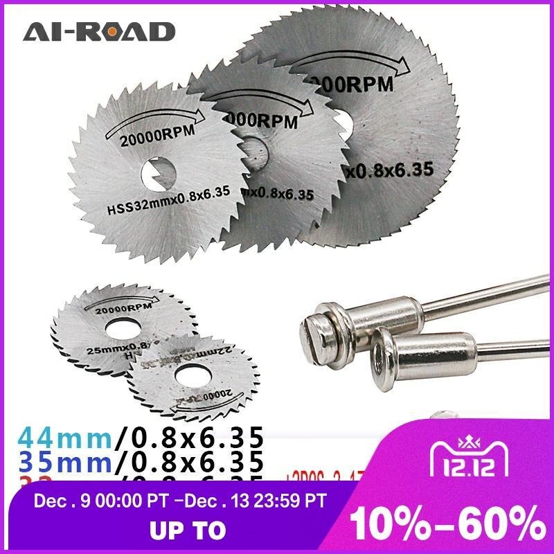 AI-ROAD 7PCS HSS Rotary Tool 22 /25 /32 /35 /44 /50mm New Hot Circular Saw Blades Cutting Discs Mandrel Power Tools Multitool