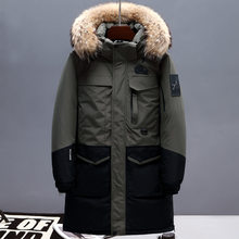 2020 New Arrival Men Down Jacket Winter Men Parka Hoodies Real Fur Long Men Coat Casual High Street Thick Warm Male Outerwear(China)