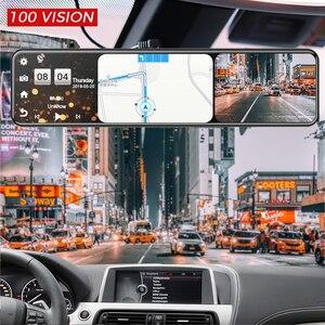 4G+32G 12 Inch 4G Android 8.1 Car Rearview Mirror Stream Media GPS Navigation Dash Cam Dual 1080P Camera Car Dvr ADAS Registrar