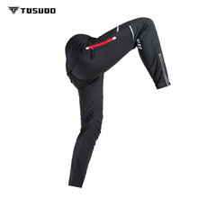 цены на 2017 Spring&Autumn Men Cycling Pants Long Bike Pants Quick Dry Anti-sweat Breathable Pockets Bicycle Trousers Cycling Clothing  в интернет-магазинах