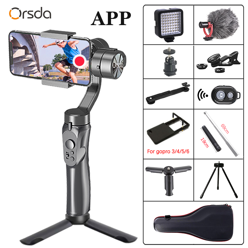 Orsda APP H4 3-осьовий карданний - Камера та фото - фото 6