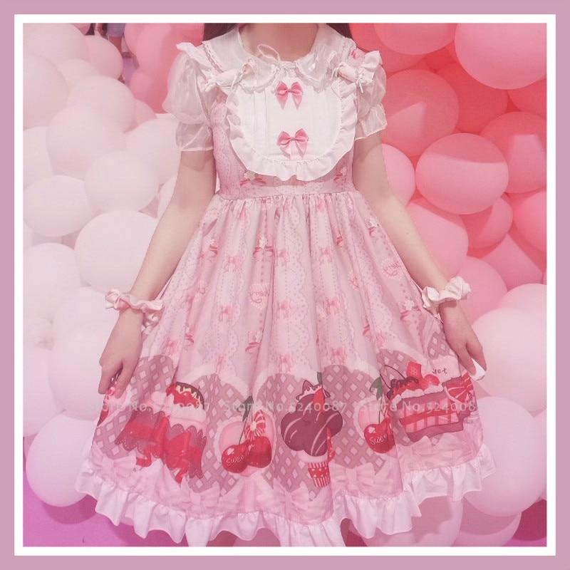 Japanese Style Girls Kawaii JSK Lolita Princess Tea Party Dress Women Sweet Bow Ruffle Doll Maid Anime Cosplay Costumes T-shirt