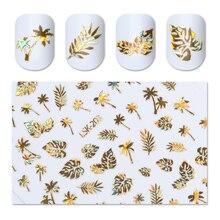 Голографические золотые 3D наклейки для ногтей, лист кокосового дерева, голографический лазер, клейкая наклейка, наклейка для маникюра, украшения для ногтей, 1 лист