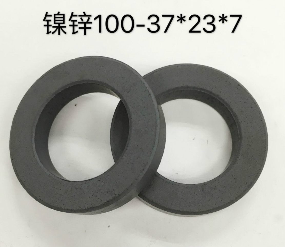 Nickel Zinc Magnetic Ring NXO-100--37X23X15 Antenna / Short Wave / High Frequency Welding Machine / Balun