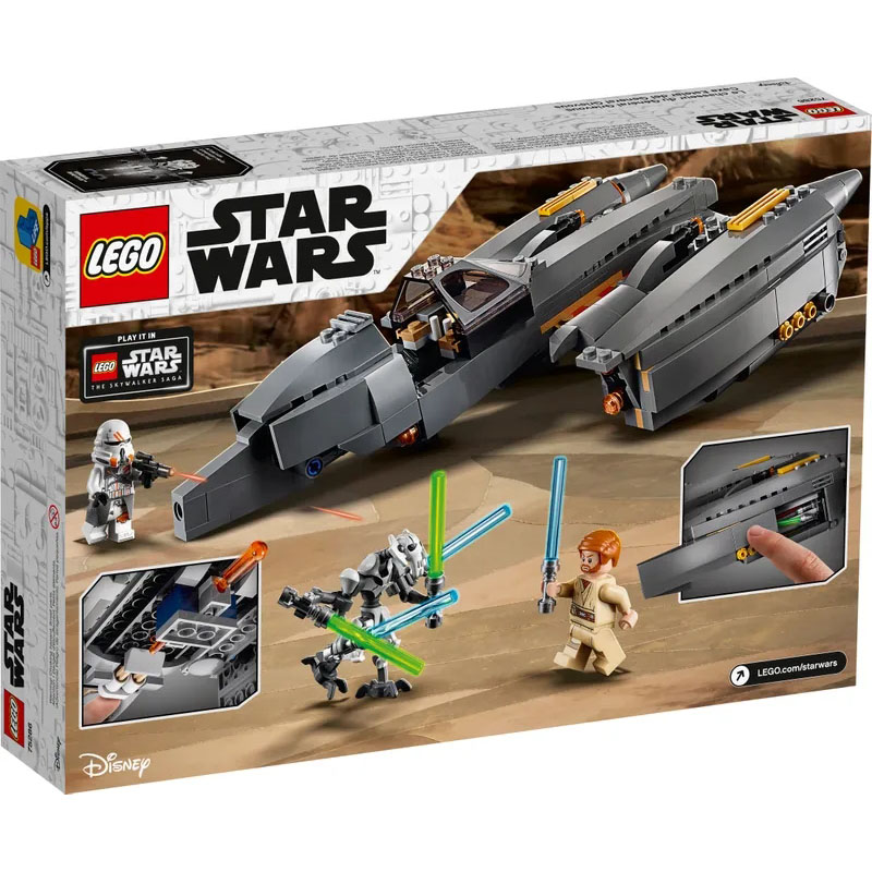 <font><b>LEGO</b></font> 75286 <font><b>Star</b></font> <font><b>Wars</b></font> Series General Grievous's Starfighter Building Blocks Includes 3 <font><b>Minifigures</b></font> Toy A Great Gift for Kids image