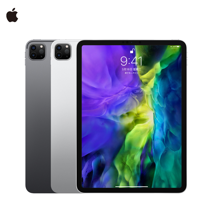 PanTong 2020 Apple IPad Pro 11 Inch Display Screen Tablet WiFi 1TB Apple Authorized Online Seller