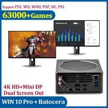 Super console caixa de computador retro game console power mini pc construir em 62000 jogos suporte para ps1/ps2/dc/n64/wii 80 + emulador