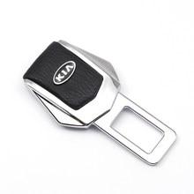 2 шт. Зажим для ремня автокресла высокого качества расширители Безопасность пряжка для ремня безопасности Вилки для Kia моторы Cerato Sportage R K2 K3 K5...