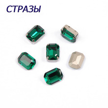 CTPA3bI 4610 Octagon Shape 205 Green Color Fancy Stone Glass Beads Handicrafts Crystal Point Back Top Quality For Jewelry Making