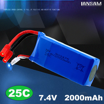 7.4V 2000mAh for Syma X8C X8W X8G quadrocopter 7.4 V 2000mAh high capacity Lipo battery for SMRC Drone 903475 Multiple outlets