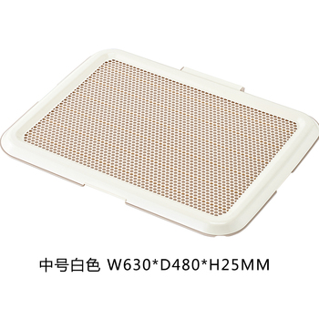 Tray Large Indoor Dog Toilet Mat Big Plastic Inodoro Para Perros Hands Free Pet Poop Collector  Washable Pads Pet Products