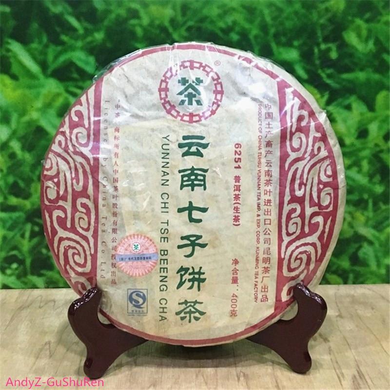 2007 Китайский Чай пуэр Юньнань ZhongCha 6251 сырой пуэр торт Шэн пуэр 400 г сырой чай пуэр чистый огонь детоксикация похудения чай|Смесители для бассейна|   | АлиЭкспресс