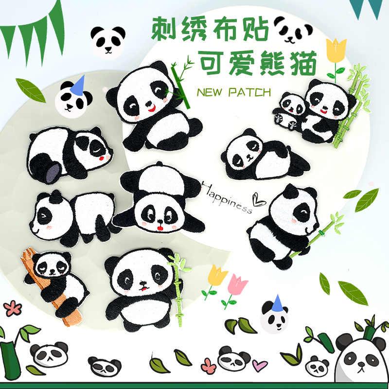 중국어 팬더 스트라이프 아이언 패치 아동 의류 자수 아플리케 티셔츠 DIY 패치 의류 패브릭 배지 만화