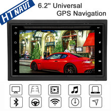 цена на Android 7.1 2 Din Car Multimedia Player Navigation Stereo Car Radio DVD For Opel Vauxhall Astra H G J Vectra Antara Zafira Corsa