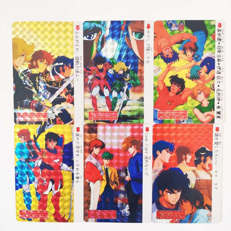 45pcs/set TOYCARD YoroiDen-Samurai Troopers Ronin Warriors Toys Hobbies Hobby Collectibles Game Collection Anime Cards