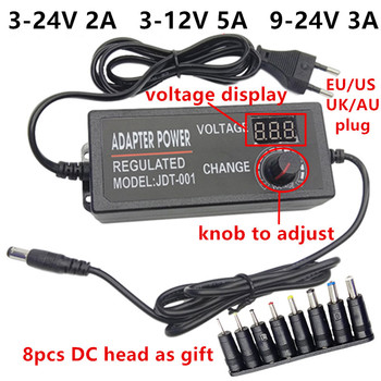 universal ac dc 3v 5v 6v 9v 9.5V 12v 13.5V 2a 5a 17v 18v 19v 20v 5 volt adjustable led power adapter 24v supply ac/dc adaptor donolux ac dc adapter 72w 24v