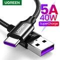 Кабель UGREEN для зарядки USB-Type-C максимальный ток 5A, длина 0,25-2м, белый/черный