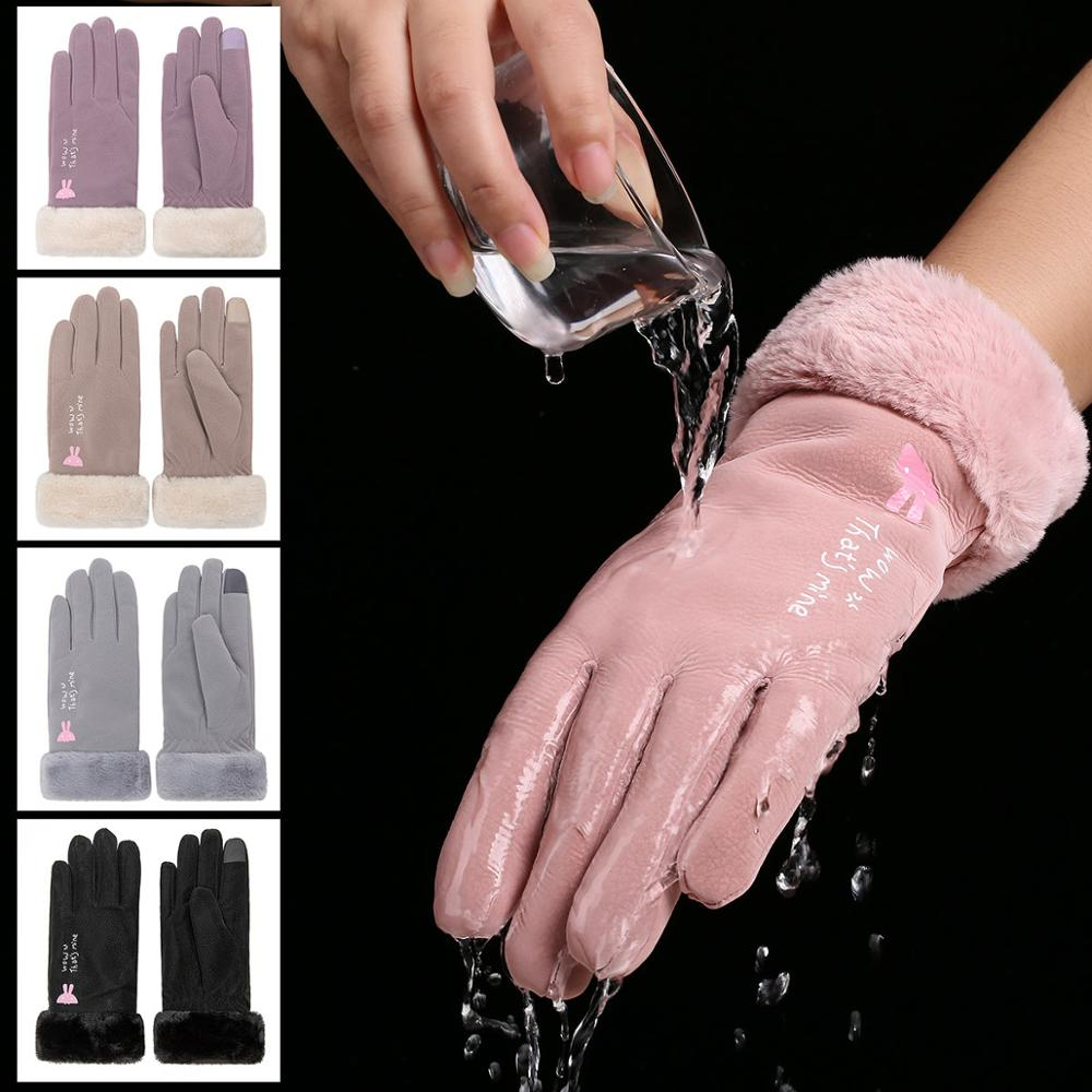 Winter Women Gloves Windproof Warm Touch Screen PU Leather Gloves Winter Ladies Black  Full Finger Motorcycle Driving Gloves